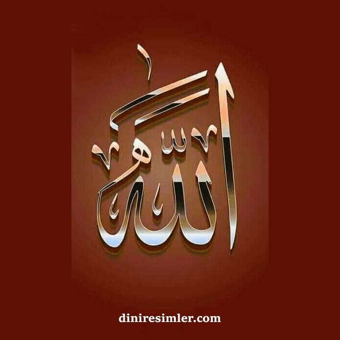 En Güzel Dini Profil Resimleri