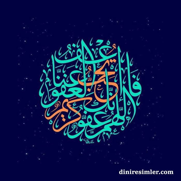 Allah yazılı profil resimleri
