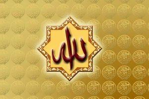 Dini Whatsapp Profilleri