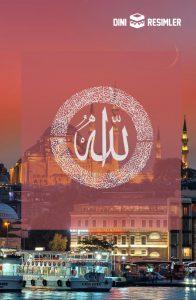 Allah yazılı profil resmi