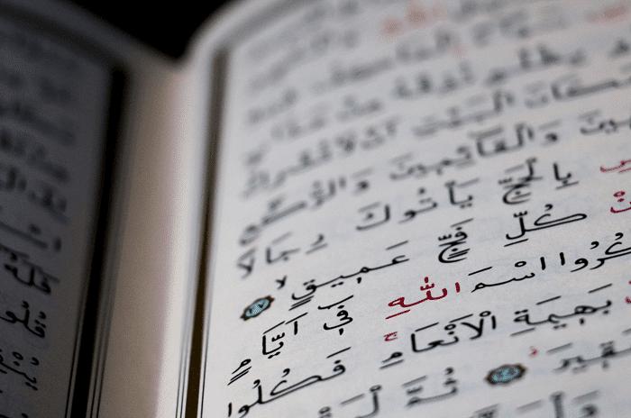 korona-virusu-ile-ilgili-dualar-ayetler-hadisler
